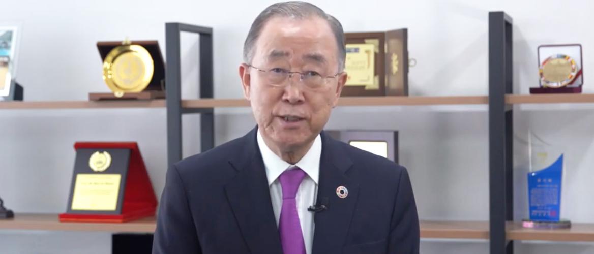Ban Ki-moon AIWW 2019 welcome message